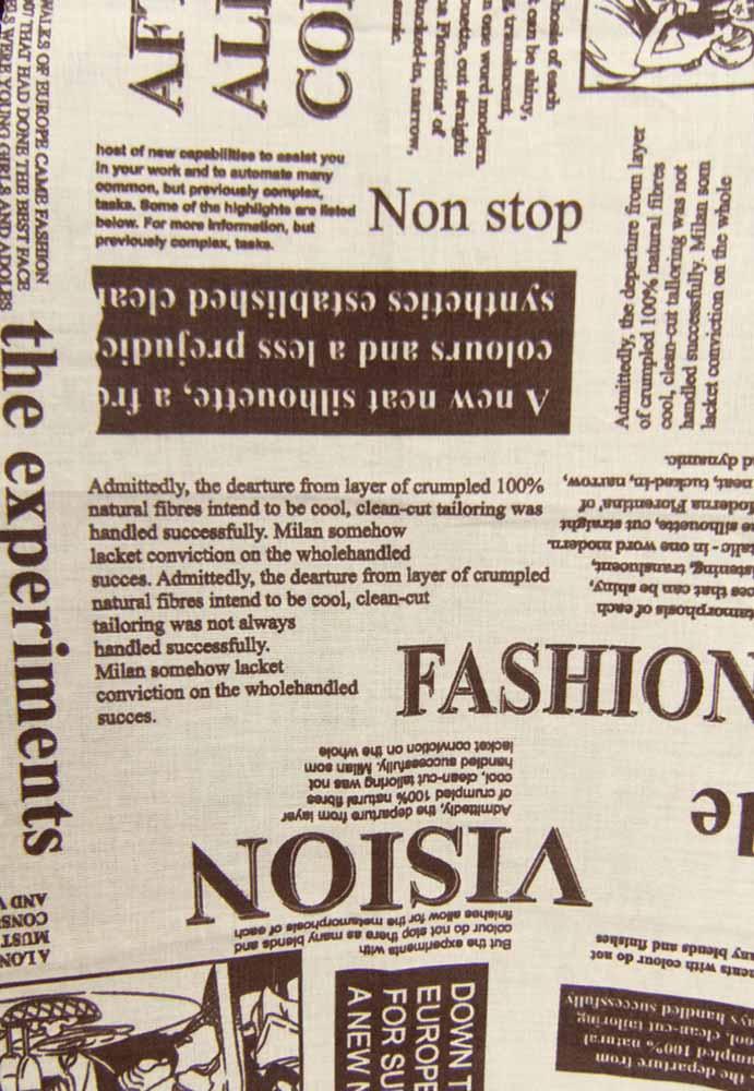 Газета коричневая