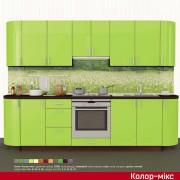Кухня Колор-микс набор №73