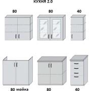 Кухня Корона — 2000