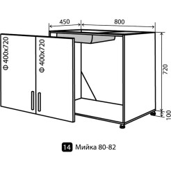 Кухня Колор-микс Низ-14 (800-820) мойка