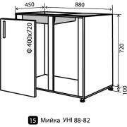 Кухня Колор-микс Низ-15 (880-820) мойка угловая