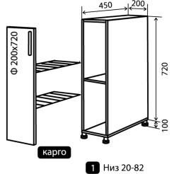 Кухня Колор-микс Низ-1+ (200-820) карго