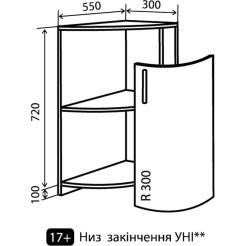 Кухня Колор-микс Низ-17+ (280-820) угловое окончание