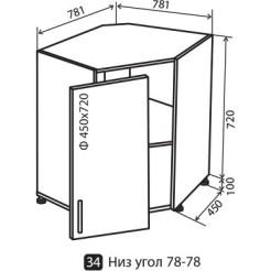 Кухня Колор-микс Низ-34 (780-780) угол