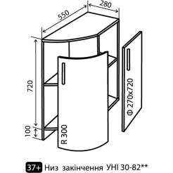 Кухня Колор-микс Низ-37+ (280-820) угловое окончание