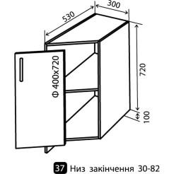 Кухня Колор-микс Низ-37 (280-820) угловое окончание