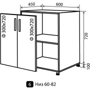 Кухня Колор-микс Низ-6 (600-820)