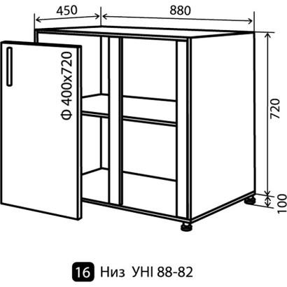Кухня Колор-микс Низ-16 (880-820) угол