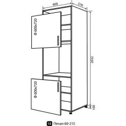 Кухня Колор-микс Низ-18 (600-2100) пенал