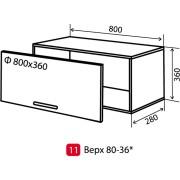Кухня Колор-микс Шкаф верхний-11 (800-360) витрина