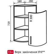 Кухня Колор-микс Шкаф верхний-15+ (280-720) угловое окончание