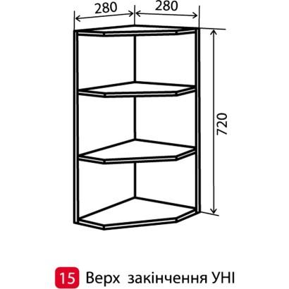 Кухня Колор-микс Шкаф верхний-15 (280-720) угловое окончание