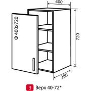 Кухня Колор-микс Шкаф верхний-3 (400-720) витрина