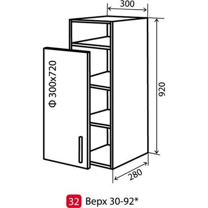 Кухня Колор-микс Шкаф верхний-32 (300-920) витрина