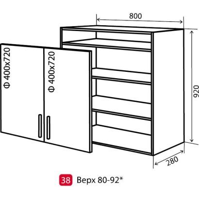 Кухня Колор-микс Шкаф верхний-38 (800-920) витрина