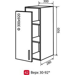Кухня Колор-микс Шкаф верхний-42 (300-920) витрина