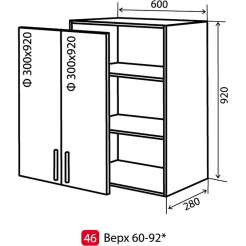 Кухня Колор-микс Шкаф верхний-46 (600-920) витрина
