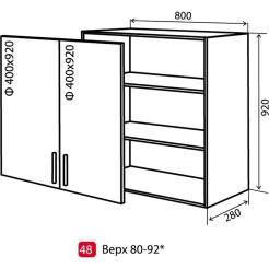Кухня Колор-микс Шкаф верхний-48 (800-920) витрина