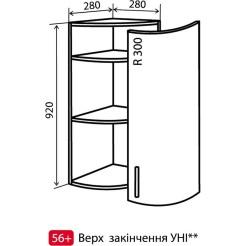 Кухня Колор-микс Шкаф верхний-56+ (280-920) угловое окончание