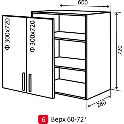 Кухня Колор-микс Шкаф верхний-6 (600-720) витрина