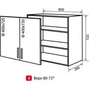 Кухня Колор-микс Шкаф верхний-8 (800-720) витрина