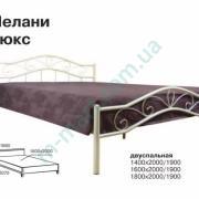 Металлическая кровать Мелани Люкс двуспальная