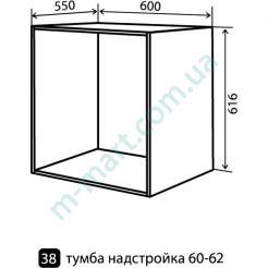 Кухня Мода Низ-38 (600-620) надстройка