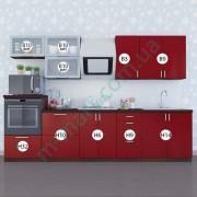 Кухня Мода набор №2