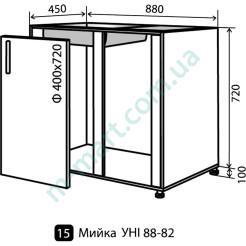 Кухня Мода Низ-15 (880-820) мойка угловая