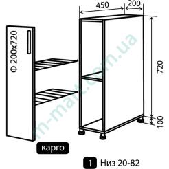 Кухня Мода Низ-1+ (200-820) карго