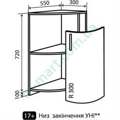 Кухня Мода Низ-17+ (280-820) угловое окончание