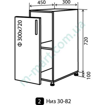Кухня Мода Низ-2 (300-820)