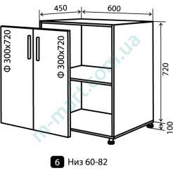 Кухня Мода Низ-6 (600-820)