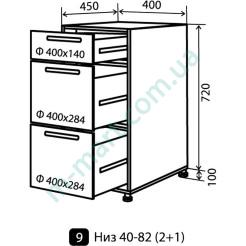 Кухня Мода Низ-9 (400-820) ящики (1+2)