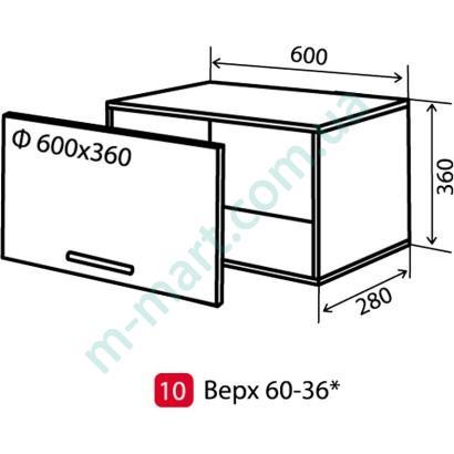 Кухня Мода Шкаф верхний-10 (600-360) витрина