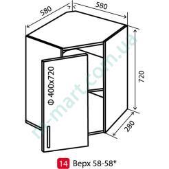 Кухня Мода Шкаф верхний-14 (580-720) витрина