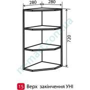 Кухня Мода Шкаф верхний-15 (280-720) угловое окончание