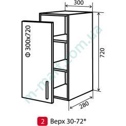 Кухня Мода Шкаф верхний-2 (300-720) витрина