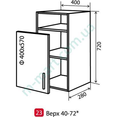 Кухня Мода Шкаф верхний-23 (400-720) витрина