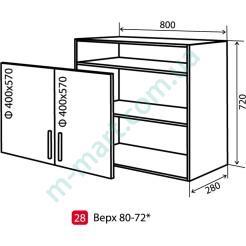 Кухня Мода Шкаф верхний-28 (800-720) витрина