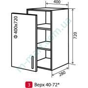Кухня Мода Шкаф верхний-3 (400-720) витрина