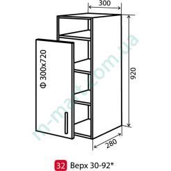 Кухня Мода Шкаф верхний-32 (300-920) витрина