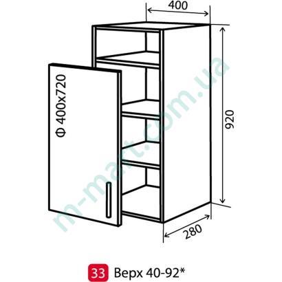 Кухня Мода Шкаф верхний-33 (400-920) витрина