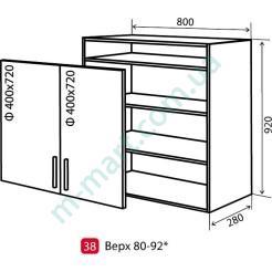 Кухня Мода Шкаф верхний-38 (800-920) витрина
