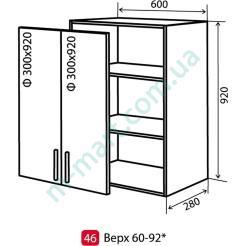 Кухня Мода Шкаф верхний-46 (600-920) витрина