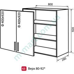 Кухня Мода Шкаф верхний-48 (800-920) витрина