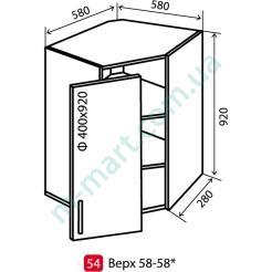 Кухня Мода Шкаф верхний-54 (580-920) витрина
