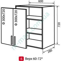 Кухня Мода Шкаф верхний-6 (600-720) витрина