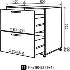 Кухня Грация Низ-11 (800-820) ящики (1+1)