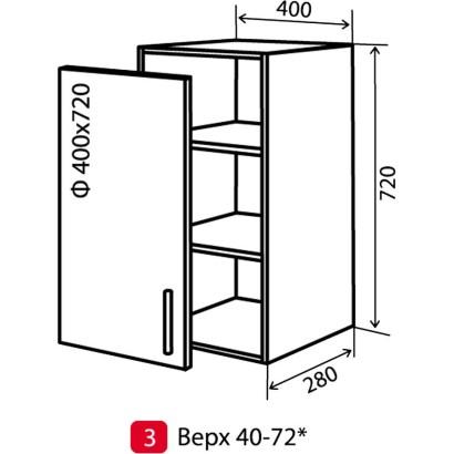 Кухня Грация Шкаф верхний-3 (400-720) витрина